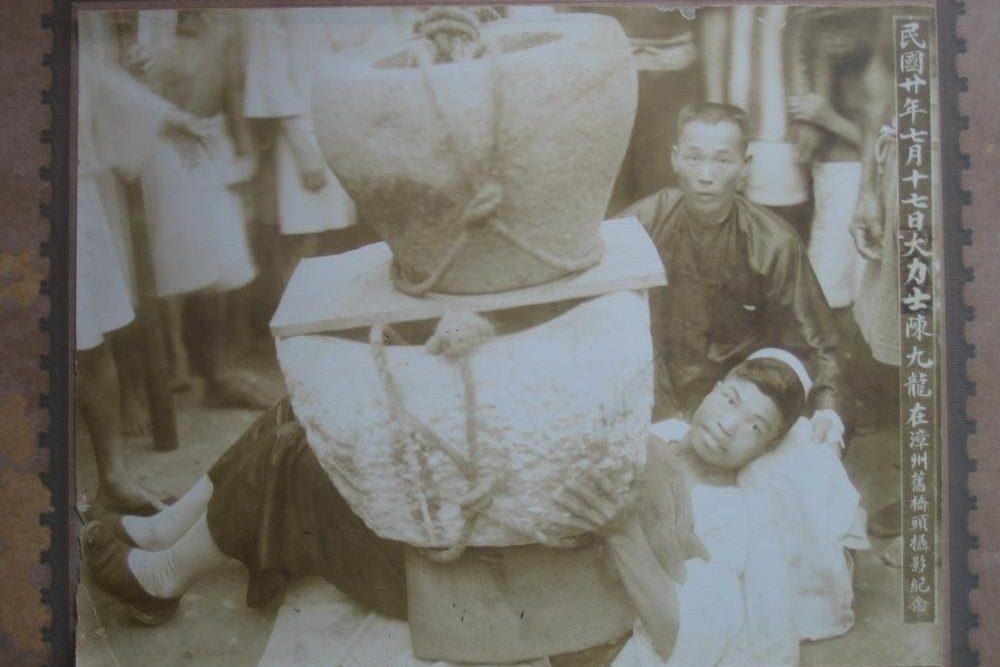 Great Grand Master Tan Kew Leong